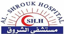 Inter-Cheim Partner Al Shrouk Hospital